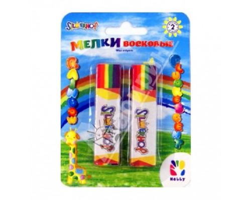 Мелки восковые 2 штуки Hobby Rainbow (флуорисцентные)