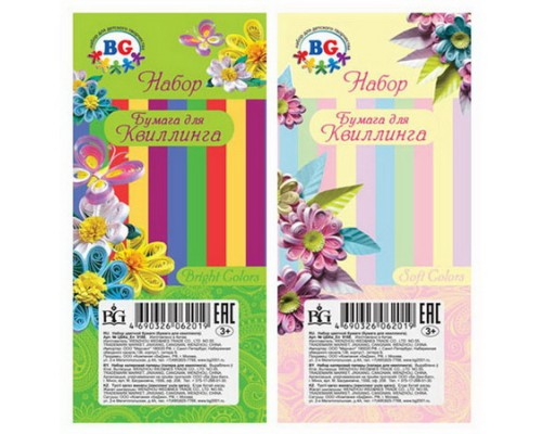 Бумага для квиллинга яркие и пастельные цвета (ассорти)