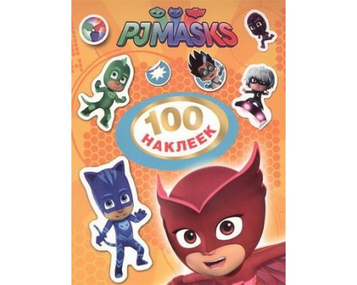 100 наклеек Герои в масках (оранжевый)