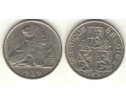 БЕЗ СКИДКИ Монета 1 франк Бельгия 1939-1940