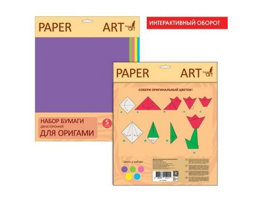 Бумага для оригами Paper Art.Нежные тона двусторонняя