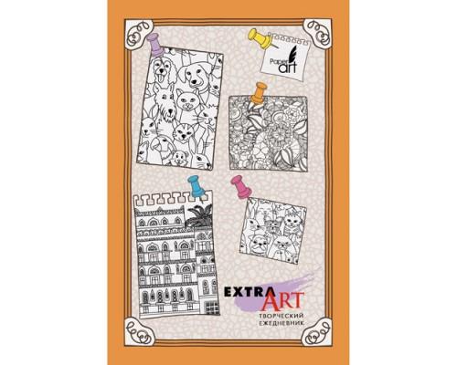 Ежедневник (недатированный) А5 128 листов EXTRA ART.Любимые воспоминания