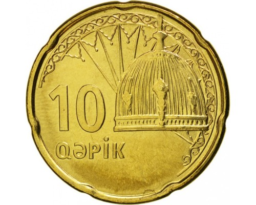 БЕЗ СКИДКИ Монета 10 гяпик Азербайджан (60)