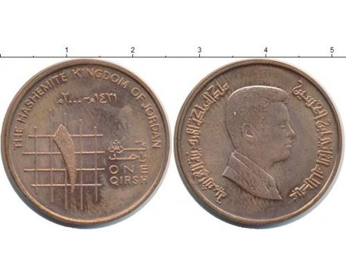 БЕЗ СКИДКИ Монета 1 кириш Иордания Король Абдала II 2000-2013