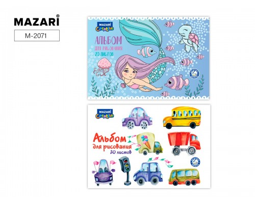 Альбом для рисования 20 листов M-2071 Без скидки Н.Т.О