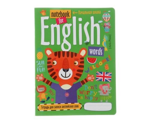 Тетрадь для записи английских слов в начальной школе (Тигрёнок-оптимист)