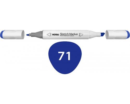 Маркер для скетчинга 2-сторонний, спиртовой, цвет COBALT BLUE (синий кобальт)