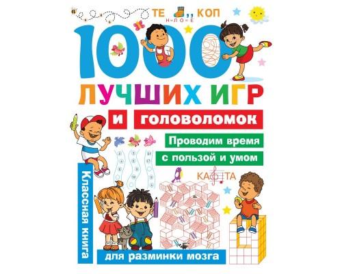 1000 лучших игр и головоломок