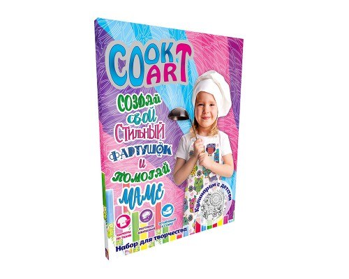 Набор для творчества Cook Art