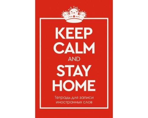 Тетрадь для записи иностранных слов А6 48 листов Stay Home