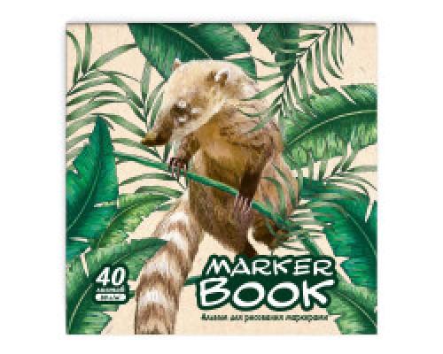 Альбом для рисования маркерами 195х195мм, 40 листов, блок - белая маркерная бумага 80 г/м2